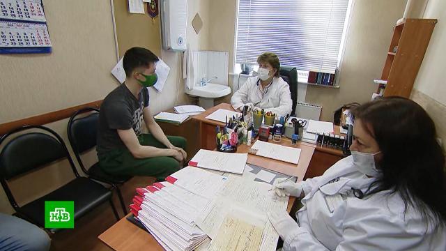 Медкомиссия с порога: в военкоматах России стартовала призывная кампания