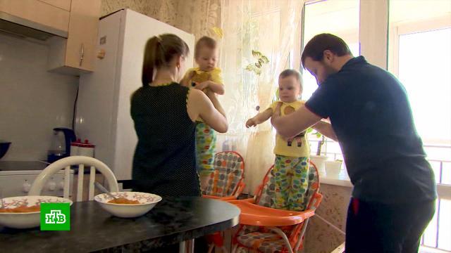 Правительство утвердило новые правила назначения пособий на детей ввозрасте 3–7 лет.дети и подростки, законодательство, правительство РФ.НТВ.Ru: новости, видео, программы телеканала НТВ