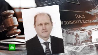 Вкабинете краснодарского судьи нашли 2,5млн рублей