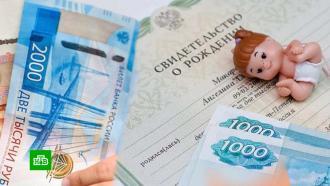 Экзамен на права, выплаты на детей: что изменится для россиян с1апреля