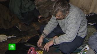 Уставный суд Петербурга признал право бездомных на социальные льготы