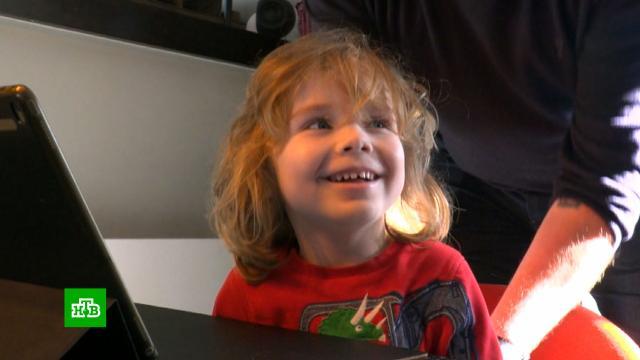 Международный опыт: как помогают адаптации детям саутизмом вНидерландах