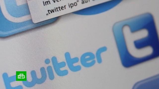 Twitter получил три штрафа почти на 9млн рублей.Twitter, законодательство, приговоры, соцсети, суды, штрафы.НТВ.Ru: новости, видео, программы телеканала НТВ