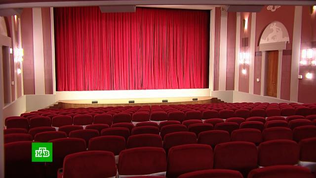 ВМоскве вновь открывается легендарный кинотеатр «Художественный».Москва, кино.НТВ.Ru: новости, видео, программы телеканала НТВ