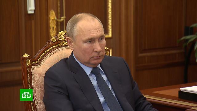 Глава РФПИ доложил Путину овозможности вакцинировать всех желающих клету.Путин, вакцинация, коронавирус, прививки.НТВ.Ru: новости, видео, программы телеканала НТВ