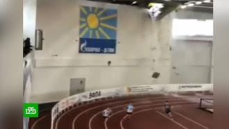 Крыша спорткомплекса вКирове обрушилась во время детских соревнований