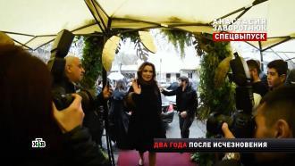 Последнее появление Анастасии Заворотнюк на публике.НТВ.Ru: новости, видео, программы телеканала НТВ