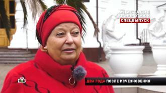 Мама Александра Реввы молится за здоровье Анастасии Заворотнюк.НТВ.Ru: новости, видео, программы телеканала НТВ