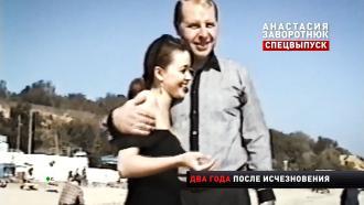 Почему распались первые два брака Анастасии Заворотнюк.НТВ.Ru: новости, видео, программы телеканала НТВ