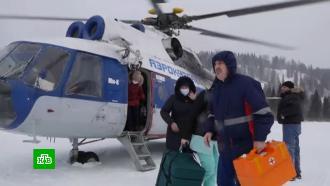 «СпутникV» вотдаленные районы Кузбасса доставляет «воздушная маршрутка»