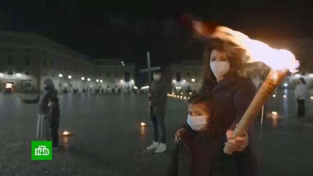 Католики и протестанты второй год подряд отмечают Пасху на карантине.Италия, Израиль, католицизм, карантин, Европа, торжества и праздники, религия, Пасха, коронавирус.НТВ.Ru: новости, видео, программы телеканала НТВ
