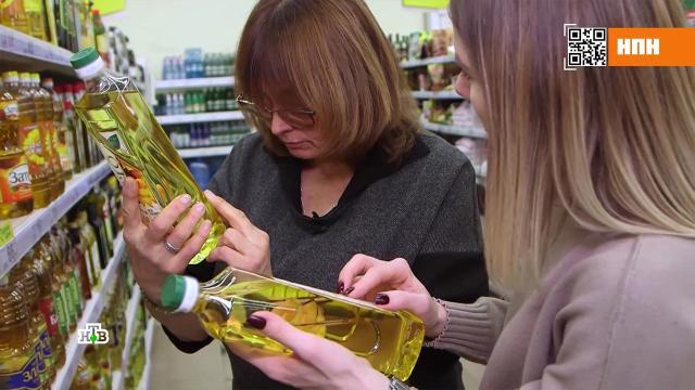 Почему в России так резко подорожали продукты.еда, продукты, тарифы и цены.НТВ.Ru: новости, видео, программы телеканала НТВ