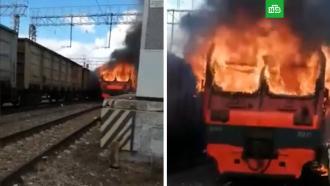 Электричка загорелась вКалужской области