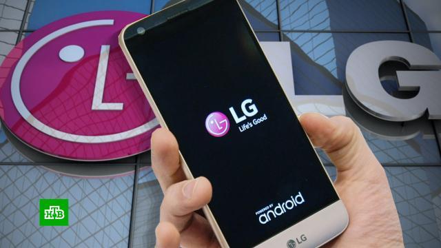 LG прекращает производство мобильных телефонов.гаджеты, компании, экономика и бизнес.НТВ.Ru: новости, видео, программы телеканала НТВ