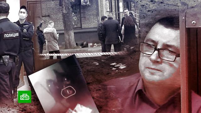Расстрелявшего коллег вметро полицейского приговорили к19годам.Москва, метро, полиция, стрельба, суды.НТВ.Ru: новости, видео, программы телеканала НТВ