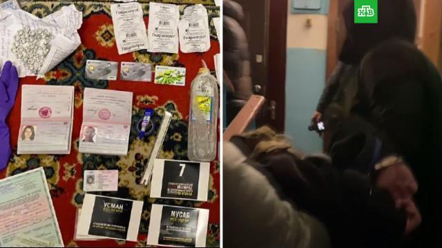 ВКисловодске задержали террориста, готовившего взрыв вполицейском участке.Исламское государство, ФСБ, задержание, терроризм.НТВ.Ru: новости, видео, программы телеканала НТВ