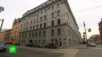 В центре Петербурга горожане борются за свой дом, где должен появиться хостел