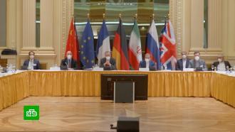 Переговоры вВене по ядерной сделке сИраном прошли без США