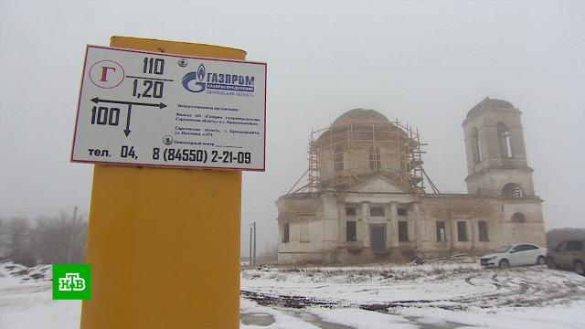 Газификация подарила саратовскому селу Ахмат надежду на возрождение.Газпром, Саратовская область, газ.НТВ.Ru: новости, видео, программы телеканала НТВ