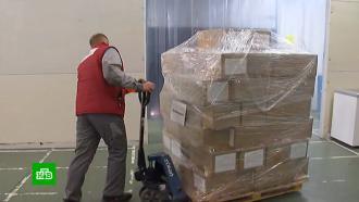 Крупную партию вакцины «ЭпиВакКорона» врегионы доставят самолетами