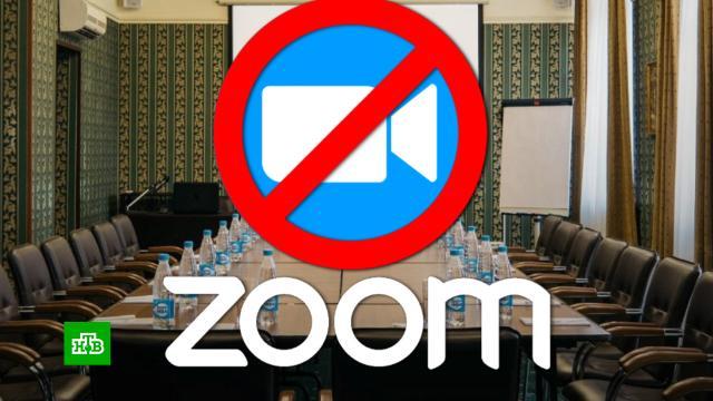 Zoom приостановила продажу услуг учреждениям из России.Интернет, Китай, США, соцсети, технологии.НТВ.Ru: новости, видео, программы телеканала НТВ