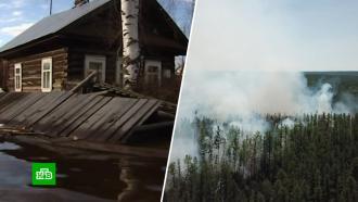 Затопление изасуха: как изменение климата отразится на России