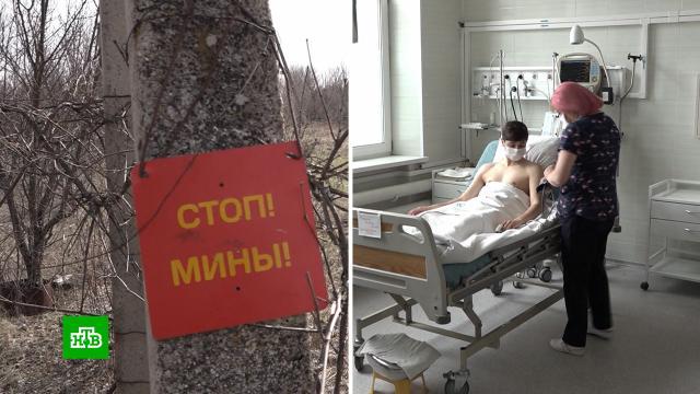 В ЛНР два подростка подорвались на украинской мине.ДНР, ЛНР, Украина, войны и вооруженные конфликты.НТВ.Ru: новости, видео, программы телеканала НТВ