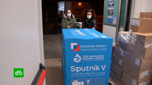 Бавария ждет поставок вакцины «Спутник V».болезни, Европейский союз, коронавирус.НТВ.Ru: новости, видео, программы телеканала НТВ
