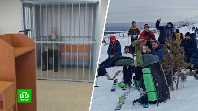 Тренера погибшей вХибинах школьницы освободили из-под ареста.Мурманская область, Санкт-Петербург, горы, дети и подростки, лавина, несчастные случаи.НТВ.Ru: новости, видео, программы телеканала НТВ