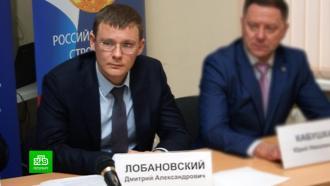 Чиновнику Госстройнадзора Ленобласти предъявили обвинение в злоупотреблениях