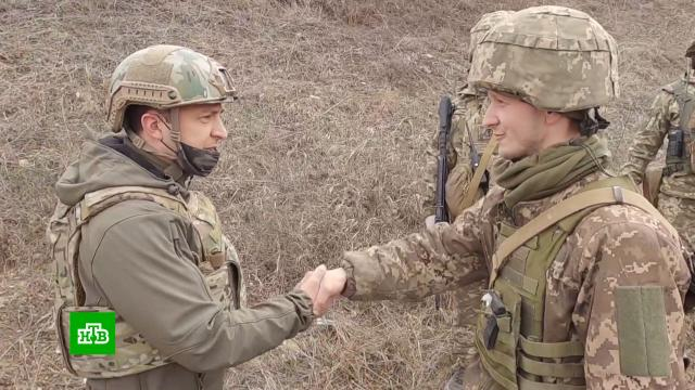 Зачем Зеленский приехал к военным в Донбасс