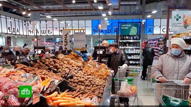 ФАС приступила кпроверкам цен на продукты.ФАС, еда, продукты, тарифы и цены.НТВ.Ru: новости, видео, программы телеканала НТВ