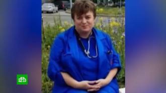 Профсоюз врачей добился страховых выплат для сына умершей от <nobr>COVID-19</nobr> коллеги