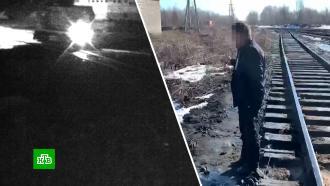 Работник депо угнал локомотив сворованным топливом.НТВ.Ru: новости, видео, программы телеканала НТВ