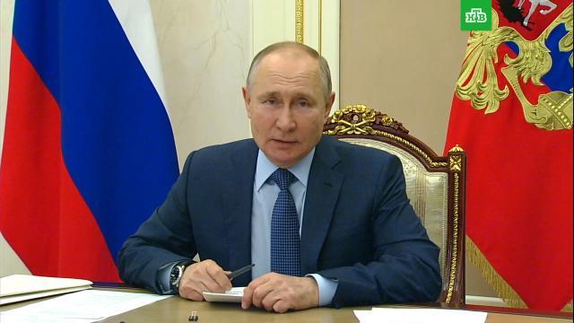 Совещание по выполнению Послания-2020.Путин, правительство РФ.НТВ.Ru: новости, видео, программы телеканала НТВ