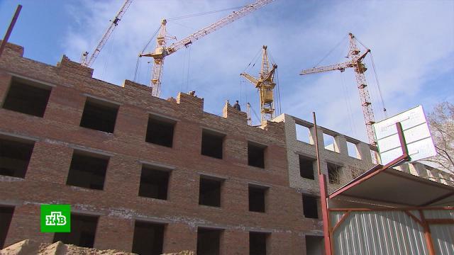 Минстрой назвал причины роста цен на жилье.Путин, жилье, недвижимость.НТВ.Ru: новости, видео, программы телеканала НТВ