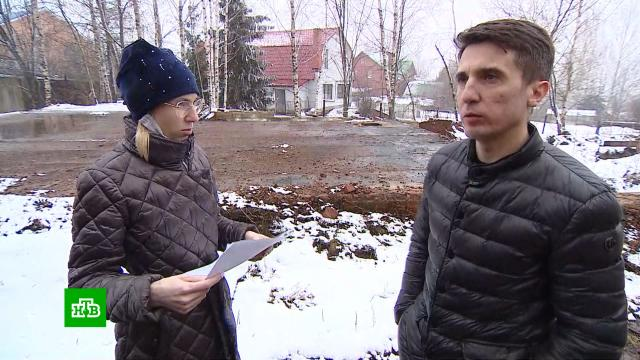 Загадочный подземный объект и влиятельные соседи мешают строить дом родителям ребенка-инвалида.Московская область, дети и подростки, жилье, инвалиды, скандалы, суды.НТВ.Ru: новости, видео, программы телеканала НТВ