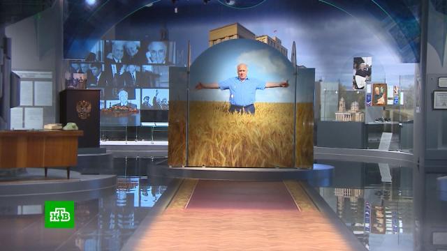 ВОренбургской области открылся музей Виктора Черномырдина.Оренбургская область, Черномырдин, выставки и музеи.НТВ.Ru: новости, видео, программы телеканала НТВ