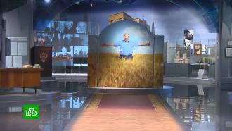 ВОренбургской области открылся музей Виктора Черномырдина