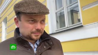 Оппозиционера Кара-Мурзу заметили в посольстве Литвы.НТВ.Ru: новости, видео, программы телеканала НТВ