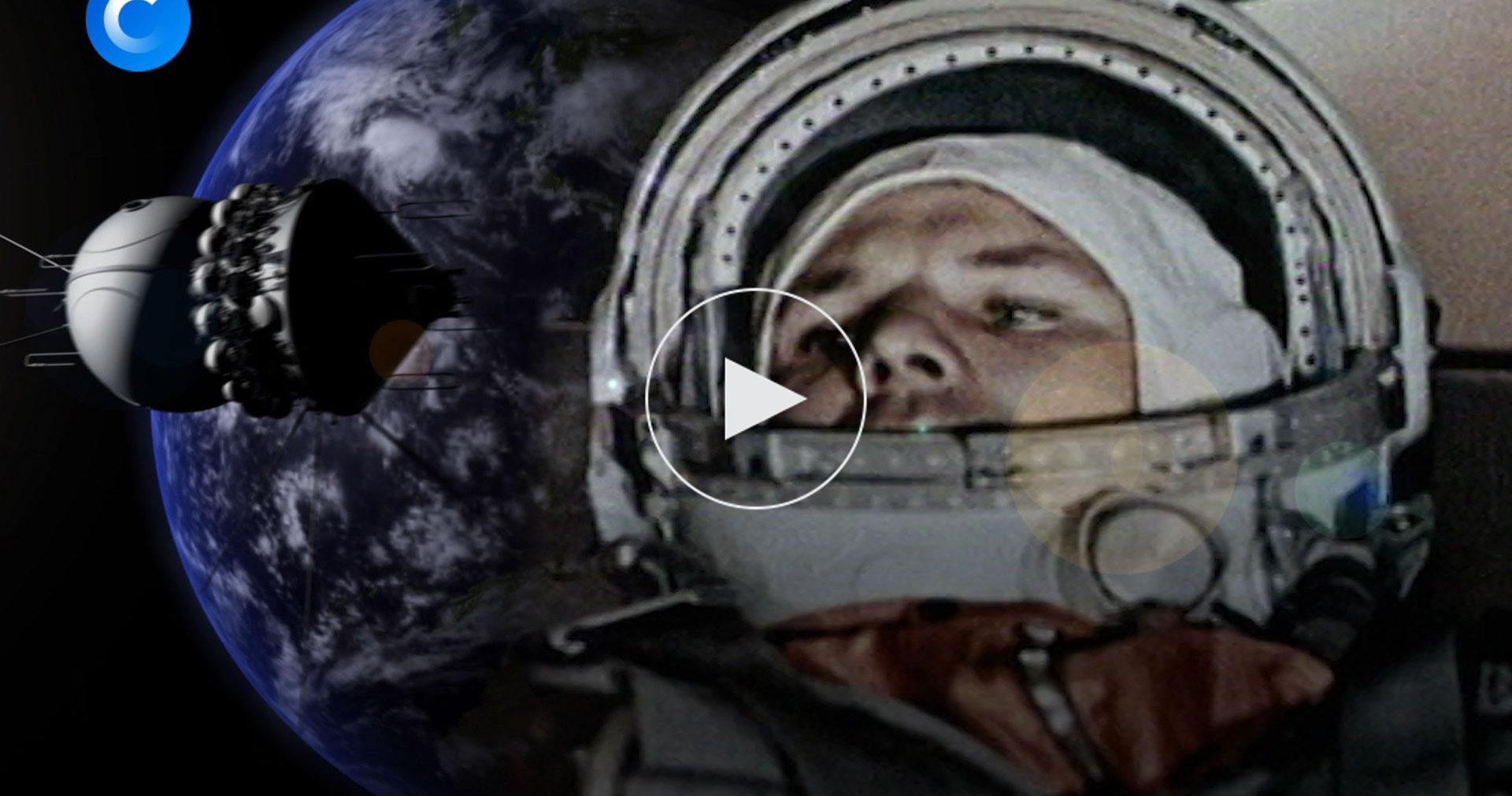 Полет Гагарина: 108минут, изменившие мир