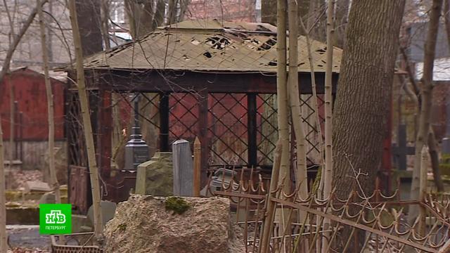 Петербургские студентки хотят восстановить старинный склеп из культового фильма «Брат»