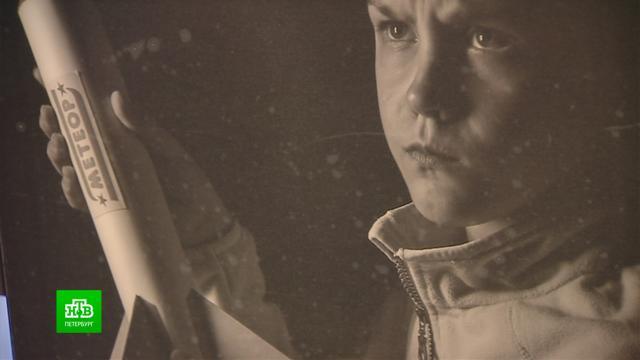 ВПетербурге показывают детские мечты окосмосе.Санкт-Петербург, выставки и музеи, космос, фото.НТВ.Ru: новости, видео, программы телеканала НТВ