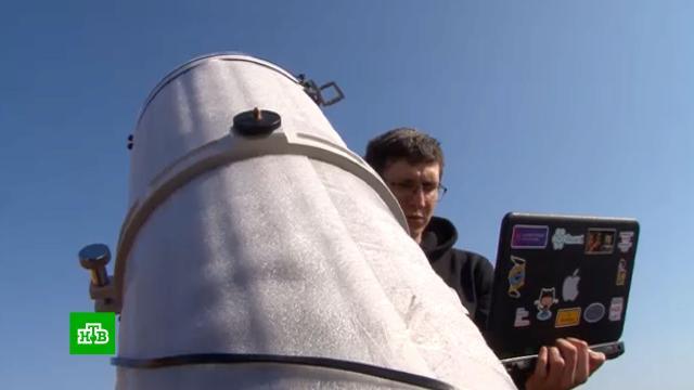 Мобильный планетарий идачная обсерватория: изобретения российских астрономов-любителей.астрономия, изобретения, космос, наука и открытия.НТВ.Ru: новости, видео, программы телеканала НТВ