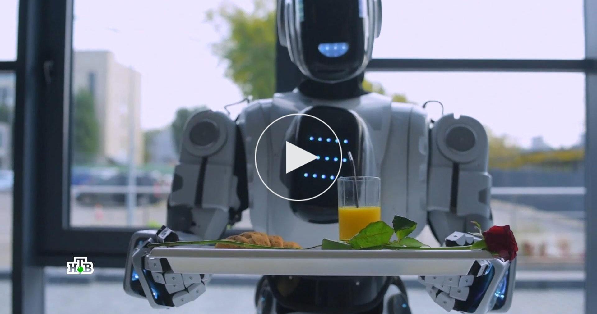 Сервис будущего: роботехника на службе уресторанов