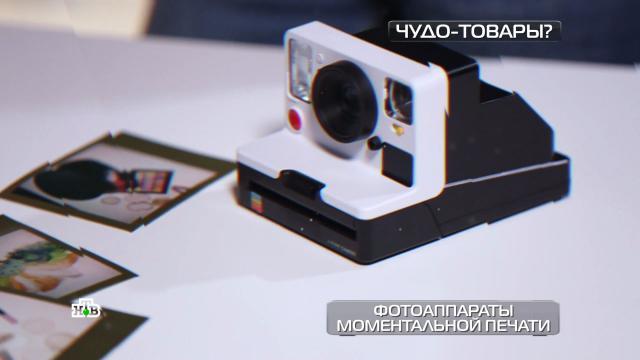 Фотоаппараты мгновенной печати имагнитные щетки для мытья окон.НТВ.Ru: новости, видео, программы телеканала НТВ