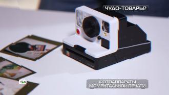 Фотоаппараты мгновенной печати имагнитные щетки для мытья окон