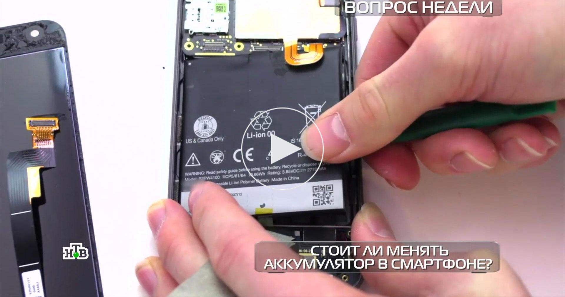 Продлитли срок службы смартфона замена аккумулятора?