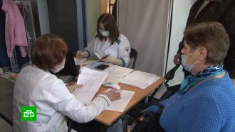 Врегионах России открывают пункты вакцинации выходного дня