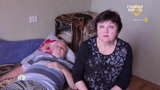 Почему трудно наказать судью за ДТП спострадавшими.НТВ.Ru: новости, видео, программы телеканала НТВ